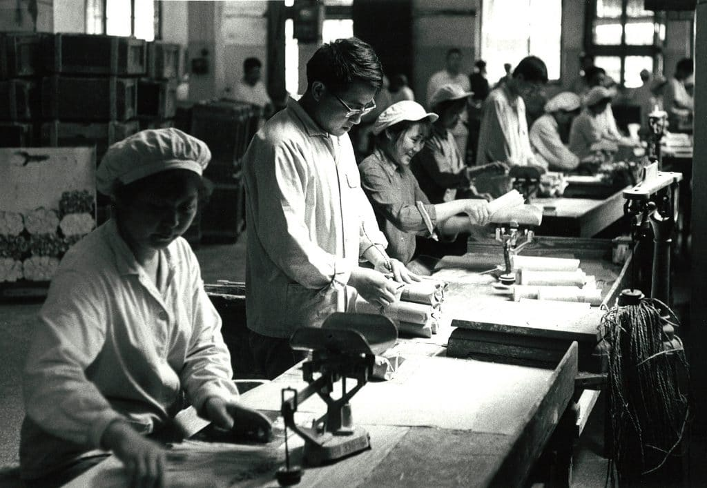 "A photograph from ""China at Work,"" a booklet produced as part of the joint project between Humanities Washington and Whitman College"